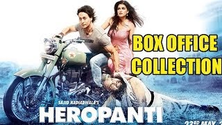 Heropanti Box Office Collection | Collects 13 Crore In Just Two Days!