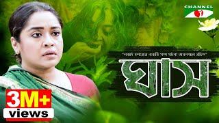 জননী - রচনাঃ হুমায়ুন আহমেদ / পরিচালনাঃ নওয়াজীশ আলী খান (Nawazish Ali Khan) width=