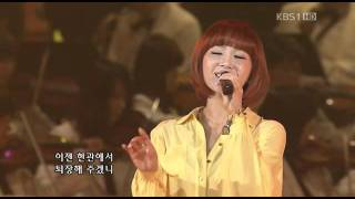 J.lim 임정희 _ Golden Lady 골든레이디 with Orchestra !!