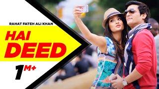 Hai Deed | Hero 'Naam Yaad Rakhi' | Jimmy Shergill | Surveen Chawla | Rahat Fateh Ali Khan width=