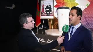 Colloque national de la Régionalisation avancée : Déclaration de Ammar Kessab