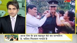 DNA: Remembering India's hero, Major Sandeep Unnikrishnan, on his 41st birth anniversary width=