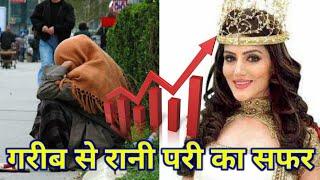 क्या आप baal veer में rani pari के बारे में ये जानकारी जानते है ?? || Rani Pari Biography In Hindi
