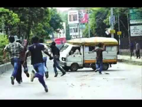 BANGLADESH HARTAL THEME SONG  , MUST WATCH