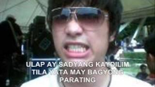 Pasan By Callalily