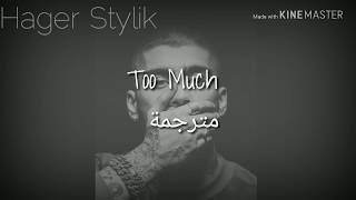 Too much zayn ft timbaland || مترجمة