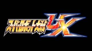 Super Robot Wars UX BGM: Lion