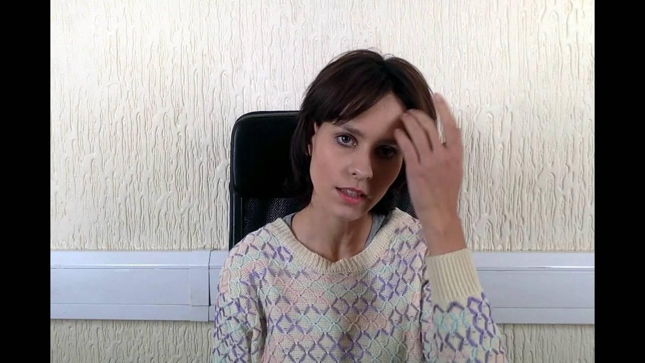 Отзыв о гипнозе Лечение гипергидроза