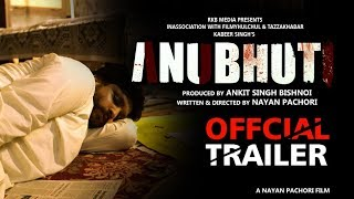 ANUBHUTI | OFFICIAL TRAILER | RKB MEDIA |  A NAYAN PACHORI FILM | AN EVE ENTERTAINMENT.