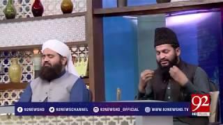 Naat Sharif: Noori mehfil ki chadar tani hai | 1 May 2018 | 92NewsHD