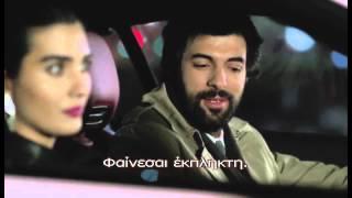 KARA PARA ASK - ΔΙΑΜΑΝΤΙΑ ΚΑΙ ΕΡΩΤΑΣ E15 PROMO 1 GREEK SUBS