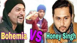 OMG IS BACHAY NE TO | HONEY SINGH | ki bajja di | BOHEMIAN FAN |.[PART.1.]