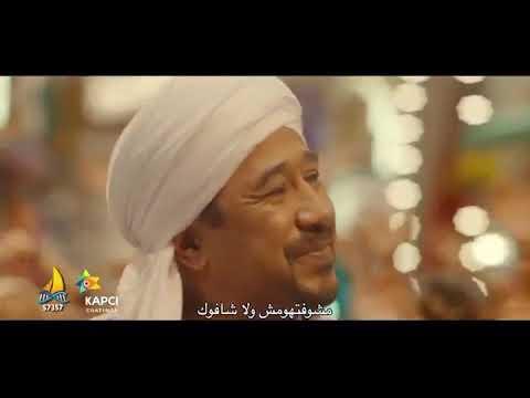 هتلاقي ناس بيدعوا ليك إعلان مستشفى 57357 ثمن حياة للشاب خالد