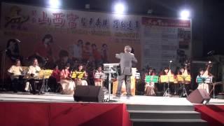 2014年初四關廟山西宮國樂合奏~快樂的馬車