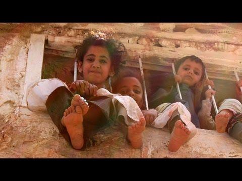 Yemen اليمن