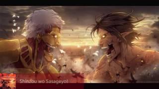 Shingeki no Kyojin OP 1 Season 2 FULL「進撃の巨人 」OP 3 ᴴᴰ 「Shinzou wo Sasageyo!」