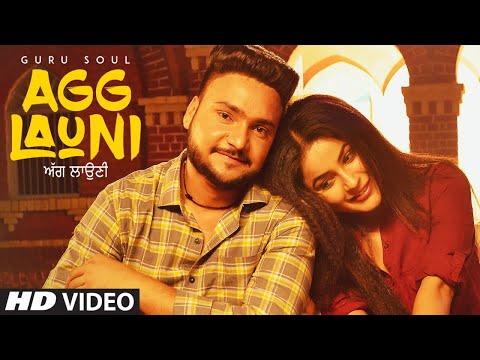 Agg Launi Lyrics - Guru Soul | Punjabi Song