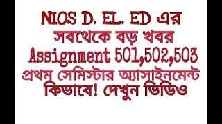 Assignment for 1st semester Nios d. el. ed