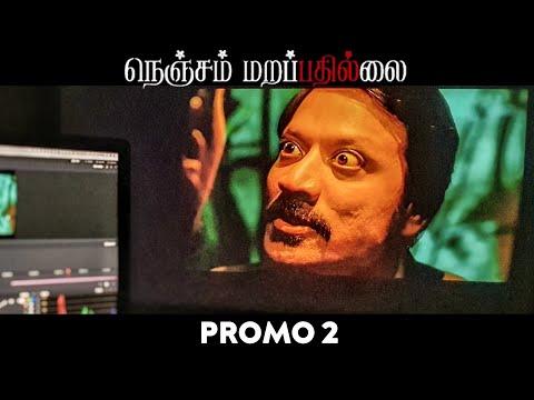 Nenjam Marappathillai- Official Promo 2 Review | SJ Suriya , Selvaragavan, Dhanush, SK | News