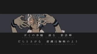 痾と蒼/ある調味料 feat.松田っぽいよ