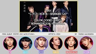"빅스 (VIXX) ""도원경 (桃源境) (Shangri-La)"" [COLOR CODED] [ROM