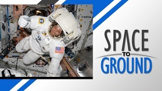 Space to Ground: Everything is Awesome: 05/12/2017