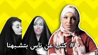 #دودة_الكتب: 3 كتب عن ناس بتشبهنا #ح3