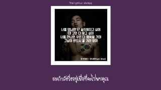[Thaisub] B-free - 만나면 (If I met you)