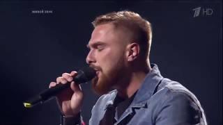 The Voice Russia - «Burn»