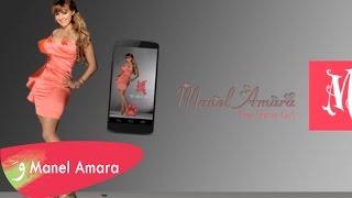Manel Amara Teaser