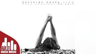 Slow - Katerine Duska (Olga Kouklaki Re-Edit)