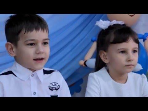 Поздравительная видеооткрытка коллектива педагогов и команды ЮПИД МБДОУ д/с №1 «Улыбка»