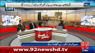 Bakhaber Subh -12-03-16-92News HD