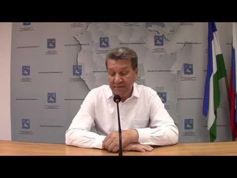Брифинг по вопросам обеспечения нераспространения коронавирусной инфекции 20.05.2021