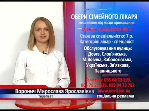 мп2.18 Воронич Мирослава