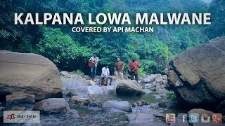 Kalpana Lowa Malwane Covered by Api Machan width=