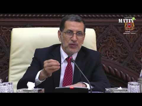 Video : El Othmani : En 19 ans de règne de S.M. le Roi, le Maroc a connu une réelle transformation