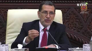 El Othmani : En 19 ans de règne de S.M. le Roi, le Maroc a connu une réelle transformation