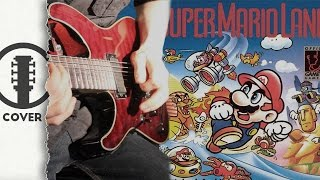 Super Mario Land - Overworld Theme (ENERGETIC GUITAR COVER) // Nirre