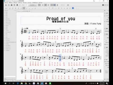 Proud of you 揮著翅膀的女孩(高音直笛譜播放) - YouTube