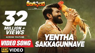 Rangasthalam Full Video Songs, Yentha Sakkagunnave Full Video Song, Ram Charan, Samantha