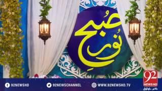 Subh e Noor -05-10-2016 - 92NewsHD