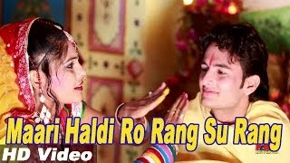 Rajasthani New songs - Maari Haldi Ro Rang - Most Popular Vivah Geet 2014 Latest HD Video