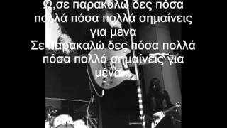 Pavlov s Dog ~ Julia Ελληνικοί υπότιτλοι  Greek subs