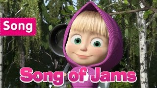 Masha and The Bear - Song of Jams (Jam Day)