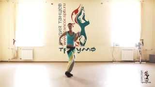 DANCE FITNES (кардио с удовольствием)