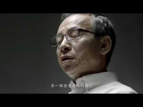勵志/吳念真小時候的故事(1) - YouTube