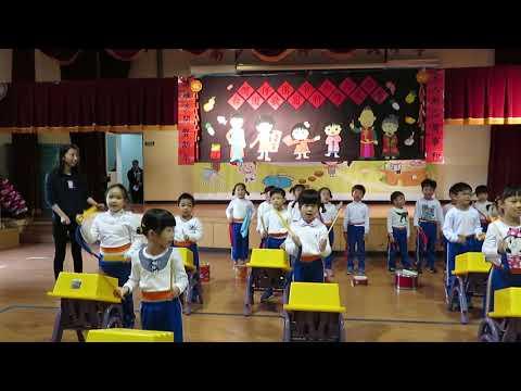 櫻桃班 期末母語成果表演 - YouTube