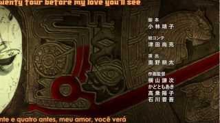 JoJo's Bizarre Adventure - Encerramento [Legendado]