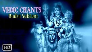 Rudra Suktam -  Powerful Vedic Chants About Lord Shiva - Pudukottai Mahalinga Sastri